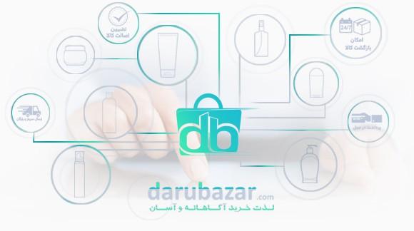 فروشگاه اینترنتی تخصصی محصولات سلامت و زیبایی داروبازار